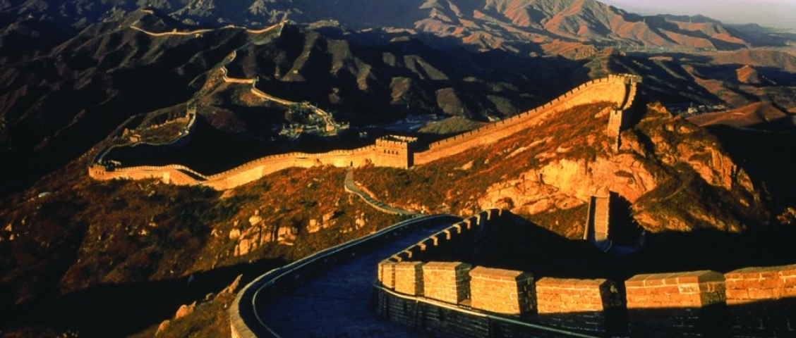 China Badaling Grosse Mauer