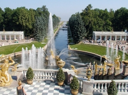 St Petersburg Peterhof Gartenfront